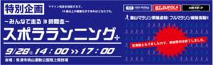 3h-slider2-01-1260x390.png