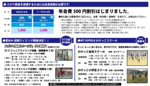 8_9-jr_sports1-e1531017586911-1024x589.png