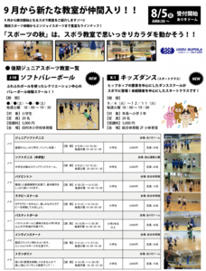 8_9-jr_sports2-e1531017648604-779x1024.png