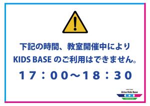 AKB利用不可 ニンジャ.png