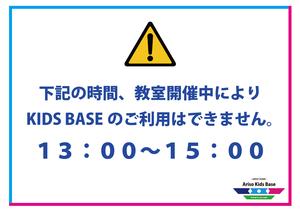 AKB掲示用テンプレート-01.png