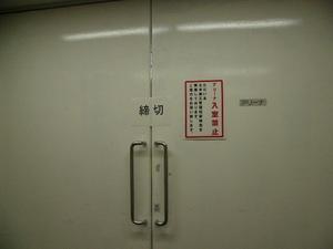 P1360500.JPG