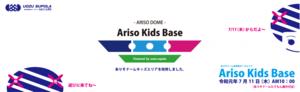 akb-01-1260x390.png