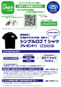 logo-t_info-01-726x1024.png