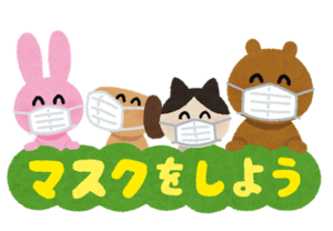 mask_wo_shiyou_animals.png